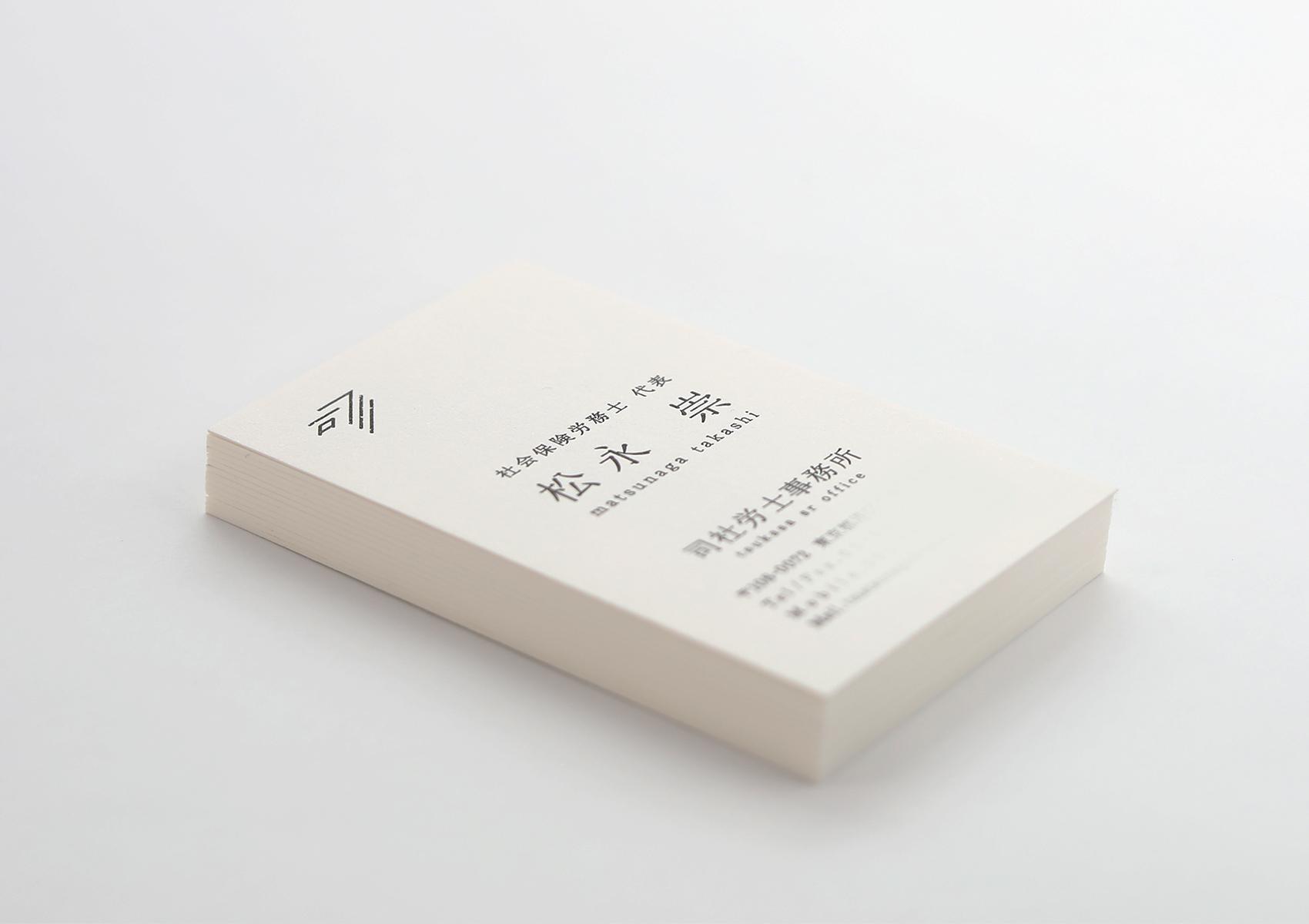 2017_tsukasa_meishi_i