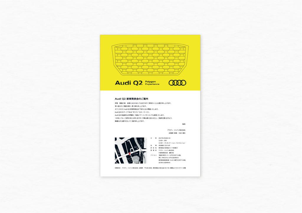 Audi Q2 ノベルティ・サイン制作 パネル