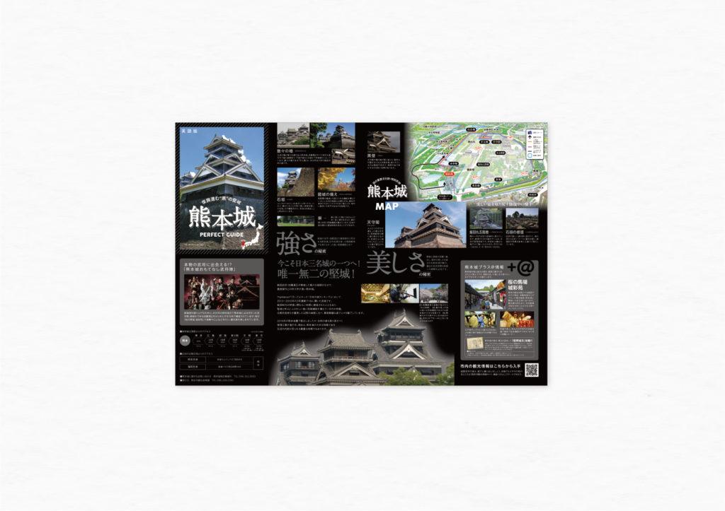 姫路城・熊本城 インバウンド広告