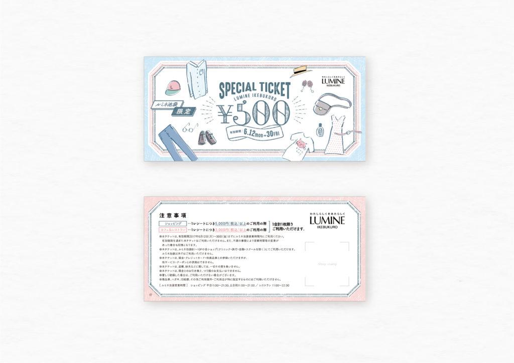 ルミネ池袋 BUY BUY 3DAYS 500円チケット