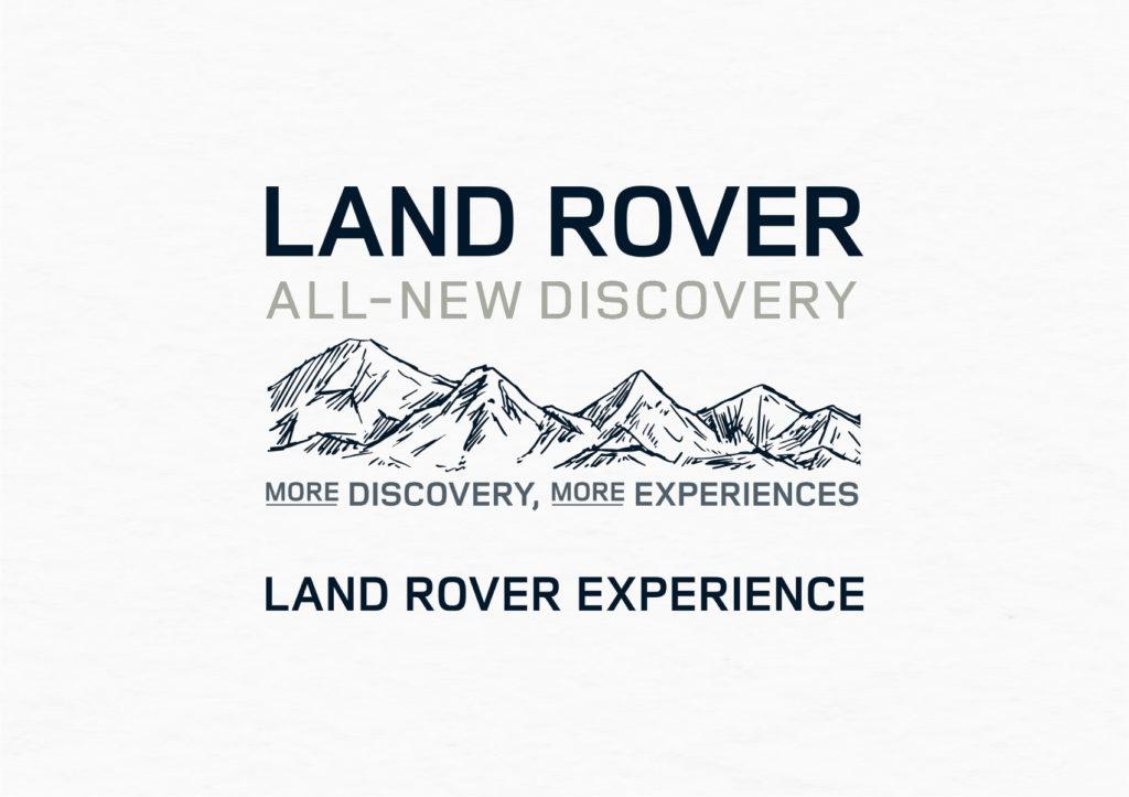LANDROVER MORE D MORE E ロゴ