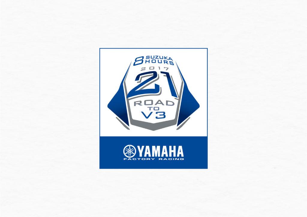 YAMAHA 鈴鹿8耐ビジュアル 優勝ロゴ