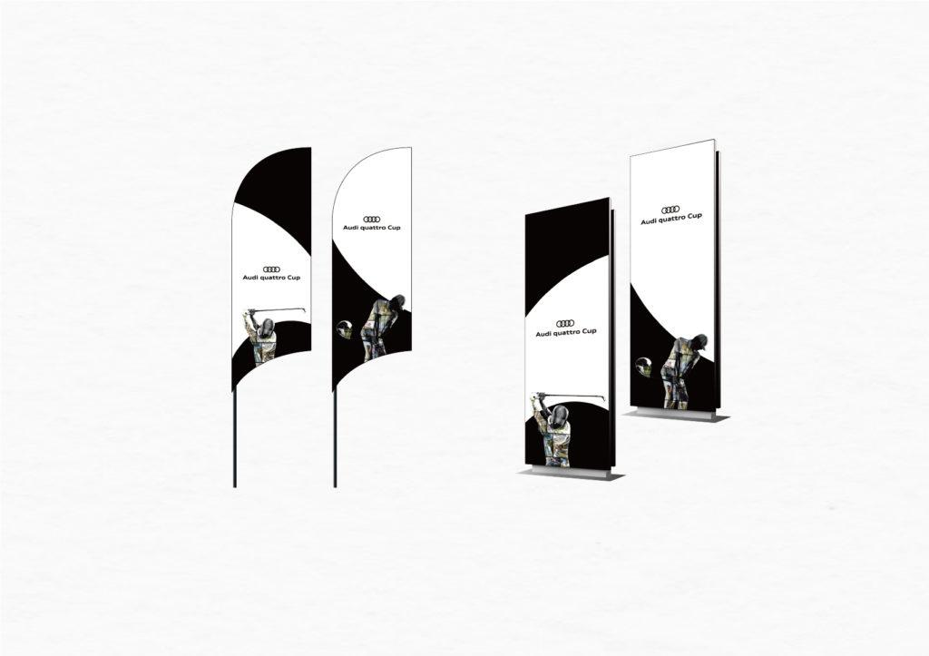 AudiquattroCup ブランディングビジュアル フラッグ / スクリーンバナー