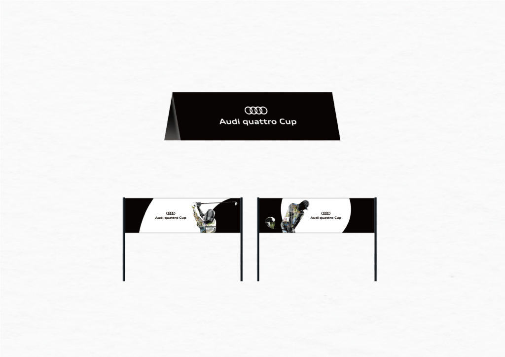 AudiquattroCup ブランディングビジュアル ゲートバナー