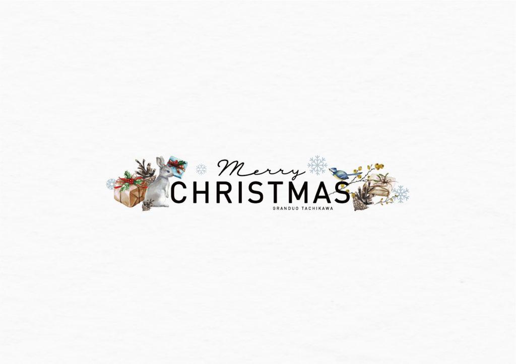 グランデュオ立川 クリスマス タイトルロゴ