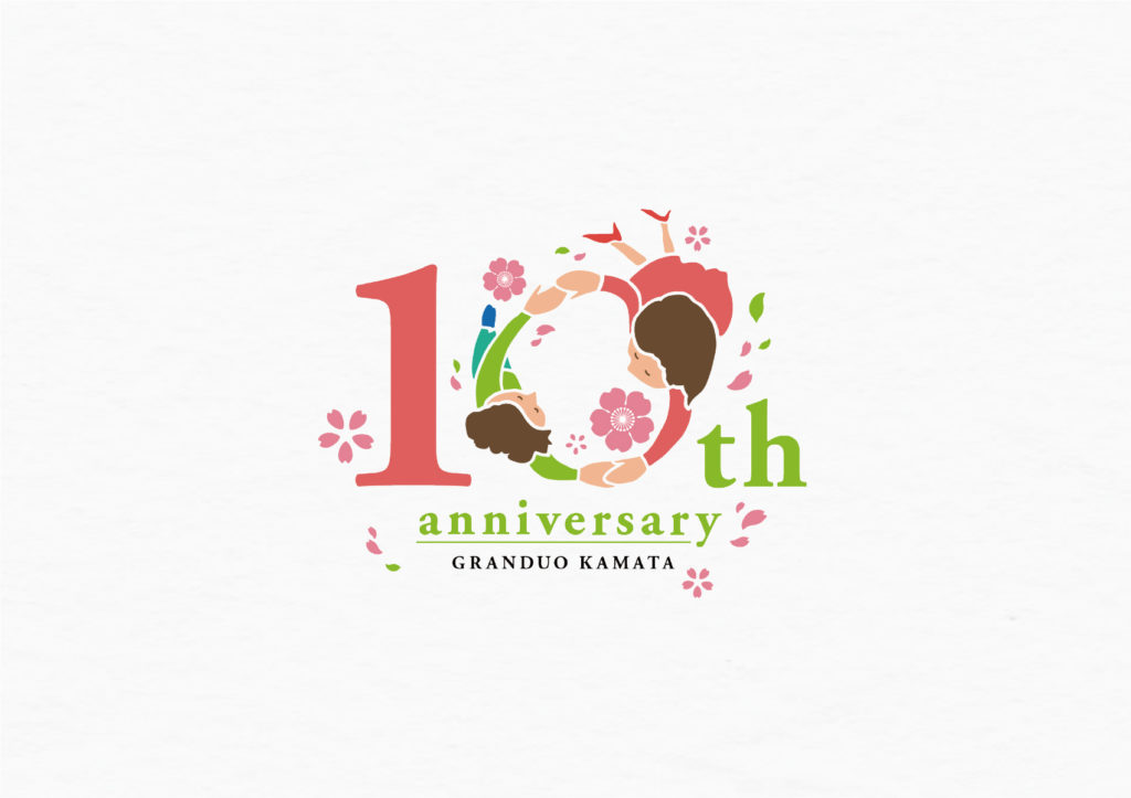 グランデュオ蒲田 10th anniversary ロゴ
