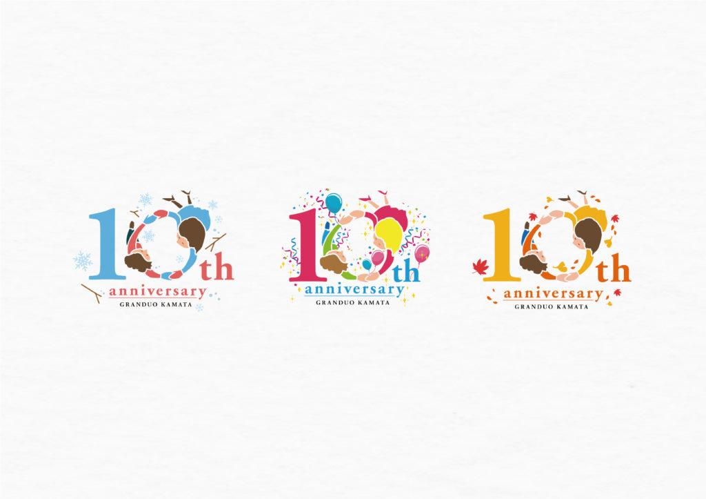 グランデュオ蒲田 10th anniversary 採用ロゴ