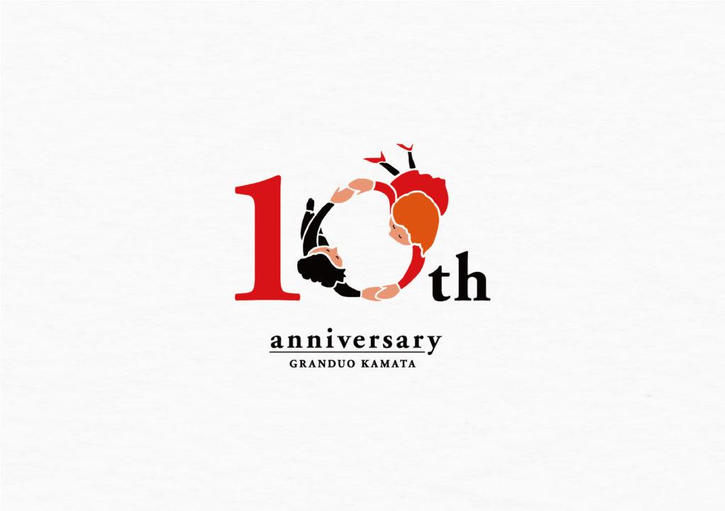 グランデュオ蒲田 10th anniversary 提案 A案