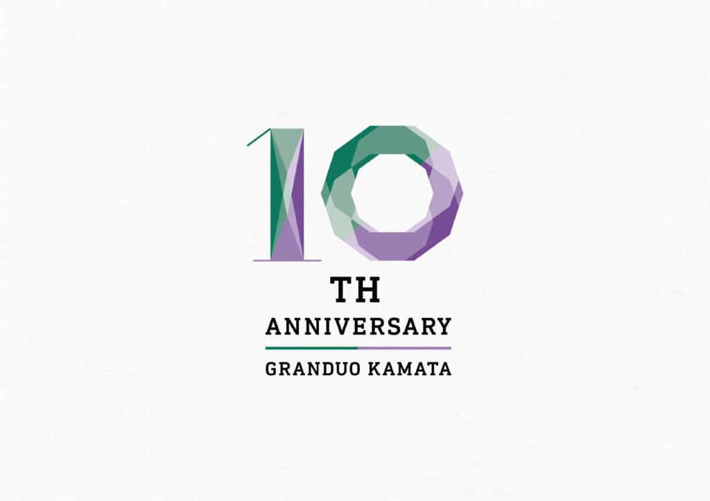 グランデュオ蒲田 10th anniversary 提案 B案