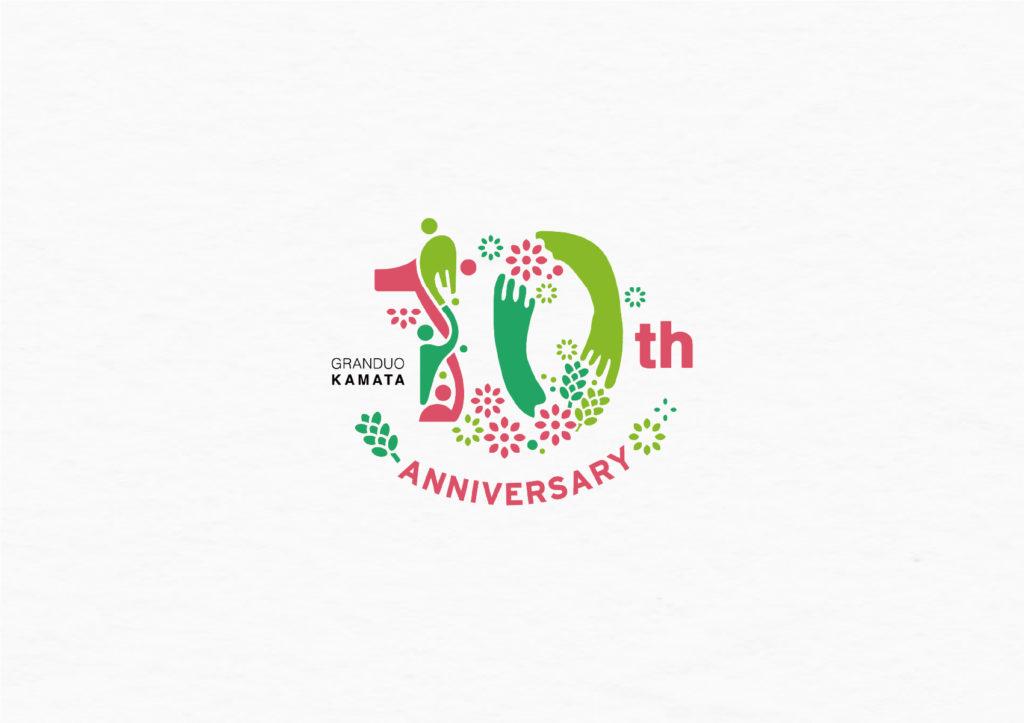 グランデュオ蒲田 10th anniversary 提案 C案