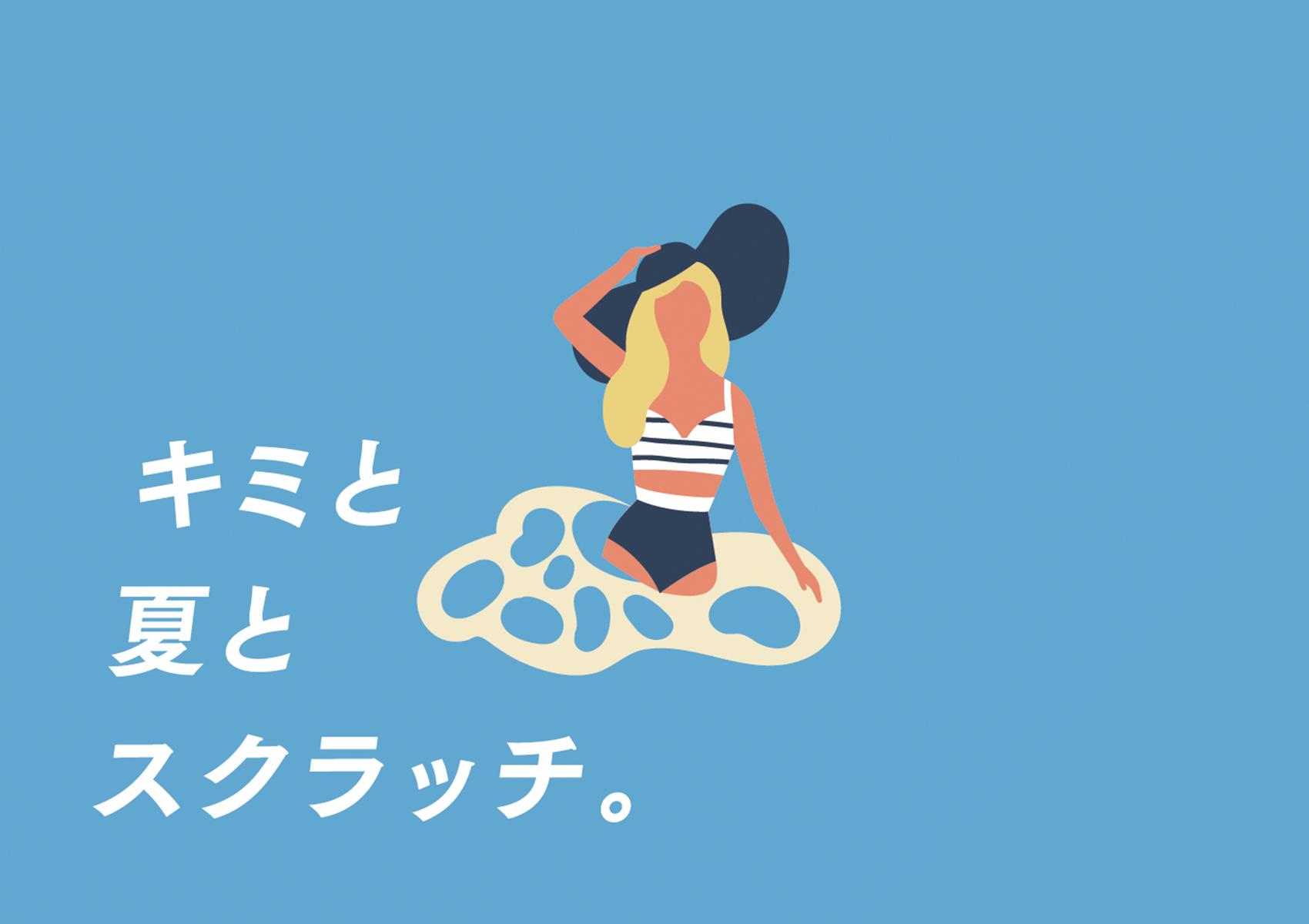 kawagoe sc