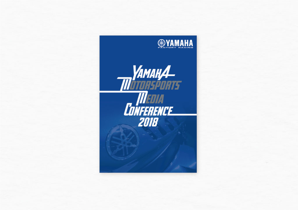 YAMAHA メディアカンファレンス キービジュアル