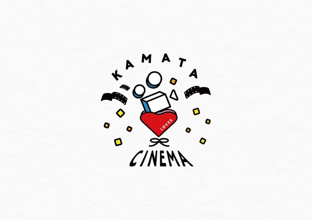 KAMATA loves CINEMA リバイバルストーリー  B案