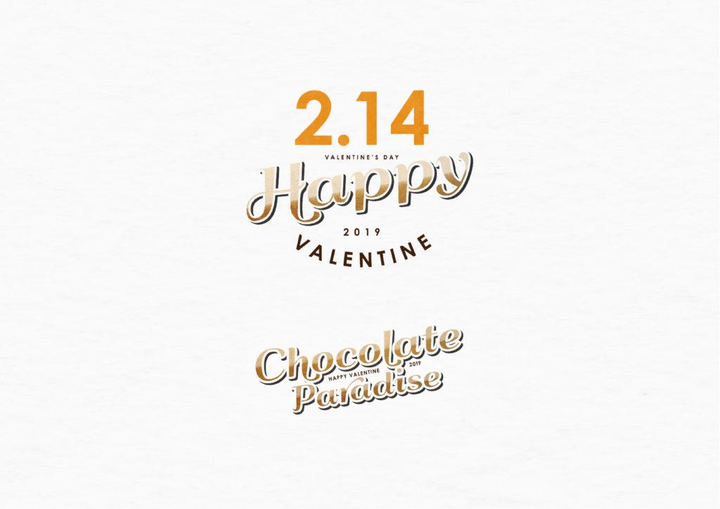 グランデュオ立川 バレンタイン ロゴ