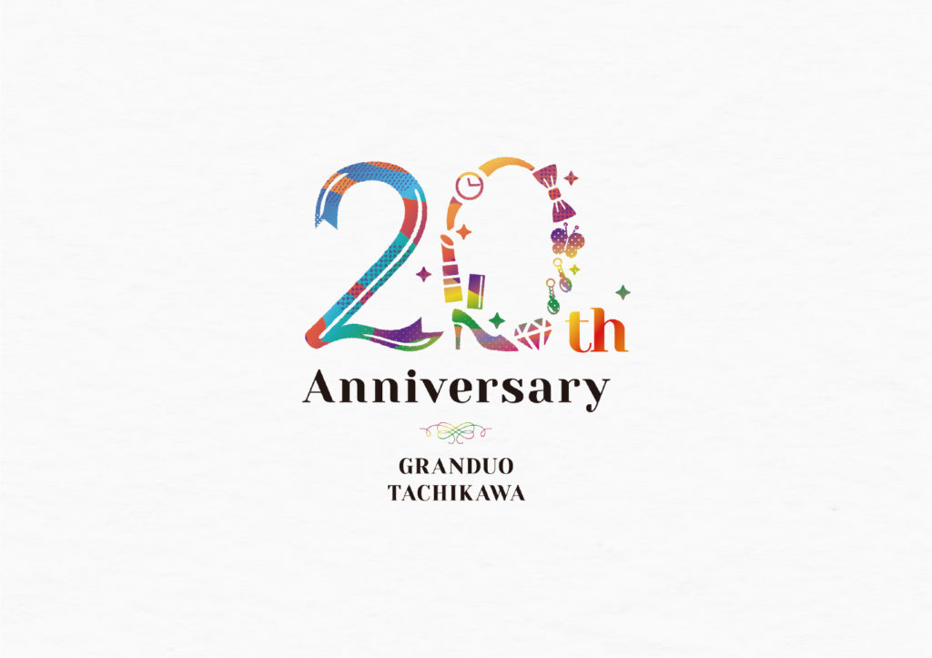グランデュオ立川 20th anniversary ロゴ